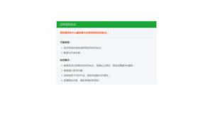 Jannath.net thumbnail