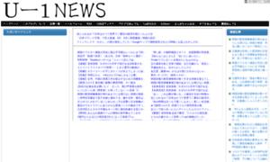 Japannews01.blog.jp thumbnail