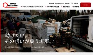Japanplatform.org thumbnail