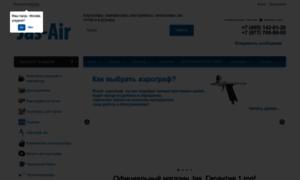 Jas-air.ru thumbnail
