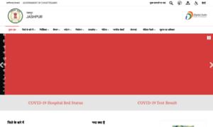 Jashpur.gov.in thumbnail