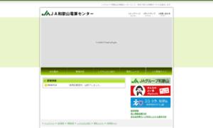 Jawink.ne.jp thumbnail