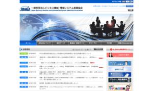 Jbmia.or.jp thumbnail