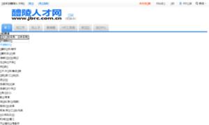 Jbrc.com.cn thumbnail