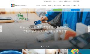 Jcb.co.jp thumbnail
