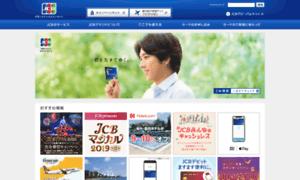 Jcb.jp thumbnail