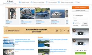 Jcboat.ru thumbnail