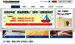 Jci.go.jp thumbnail