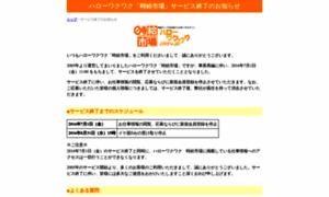 Jikyu.jp thumbnail