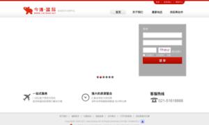 Jinri.net thumbnail