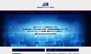 Jmr-g.co.jp thumbnail