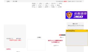 Jnbank.cc thumbnail