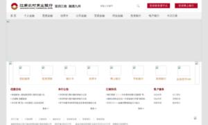 Jnbank.com.cn thumbnail