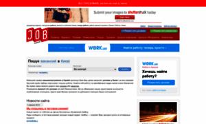 Job.kiev.ua thumbnail