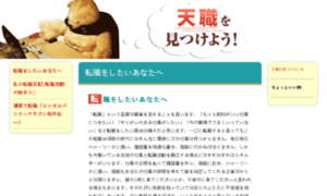 Jobnus.jp thumbnail
