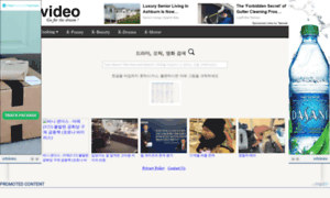 joovideo.net -