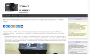 Joyservice24.ru thumbnail