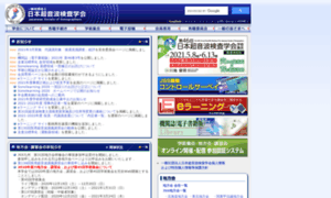 Jss.org thumbnail