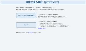 Jstatmap.e-stat.go.jp thumbnail
