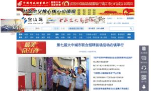 Jsw.com.cn thumbnail