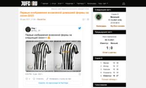 Juventus.ru thumbnail