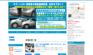 K-ing.info thumbnail