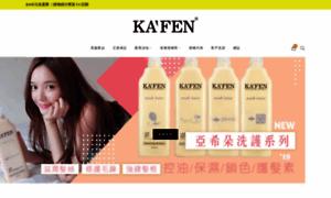 Kafen.com.hk thumbnail