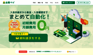 Kaihipay.jp thumbnail