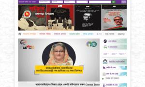 Kalapara.patuakhali.gov.bd thumbnail