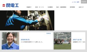 Kandenko.co.jp thumbnail