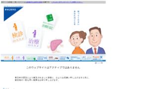 Kanenzero.jp thumbnail