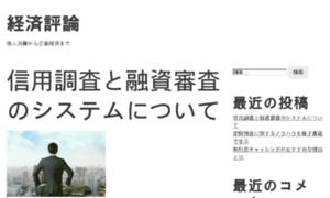 Kanex.or.jp thumbnail