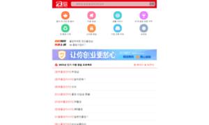 Kangfudao.club thumbnail