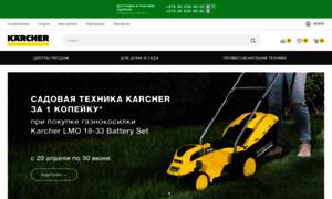 Karcher-stuttgart.by thumbnail