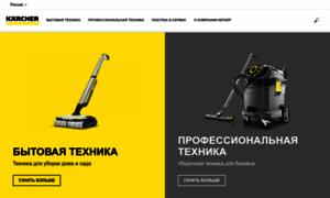 Karcher.ru thumbnail