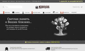 Karelian-pearl.ru thumbnail