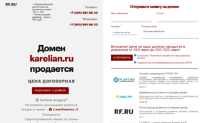 Karelian.ru thumbnail