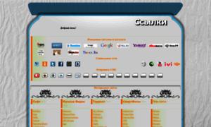 Kaskad-andrey.narod2.ru thumbnail