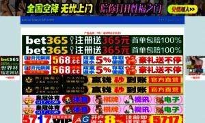 Katariaworld.com thumbnail