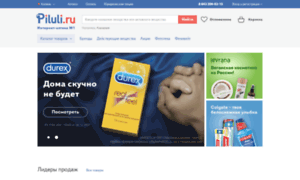 Kazan.piluli.ru thumbnail