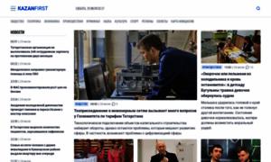 Kazanfirst.ru thumbnail