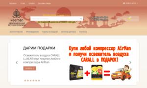Keeman.ru thumbnail