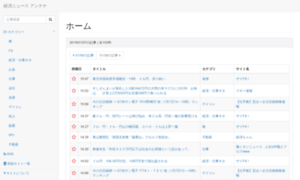 Keizai-news.info thumbnail