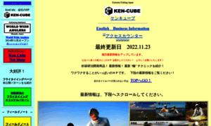 Kencube.jp thumbnail