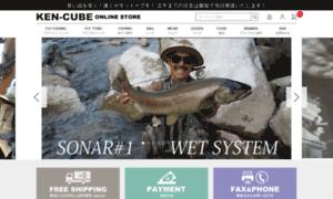 Kencube.net thumbnail