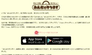 Kente.jp thumbnail