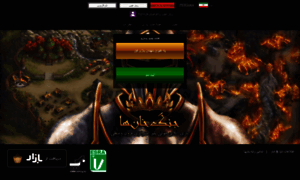 Khanwars.ir thumbnail