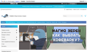 Kiberkit.ru thumbnail