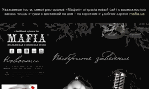 Kiev.mafia-ua.com.ua thumbnail