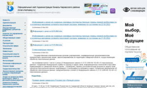 Kinel-cherkassy.ru thumbnail